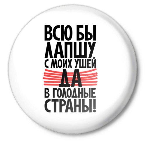 """""""Золотые"""" кастрюльки от кастрюльной мафии."""